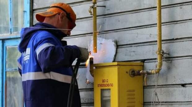 «Газпром» меняет стратегию