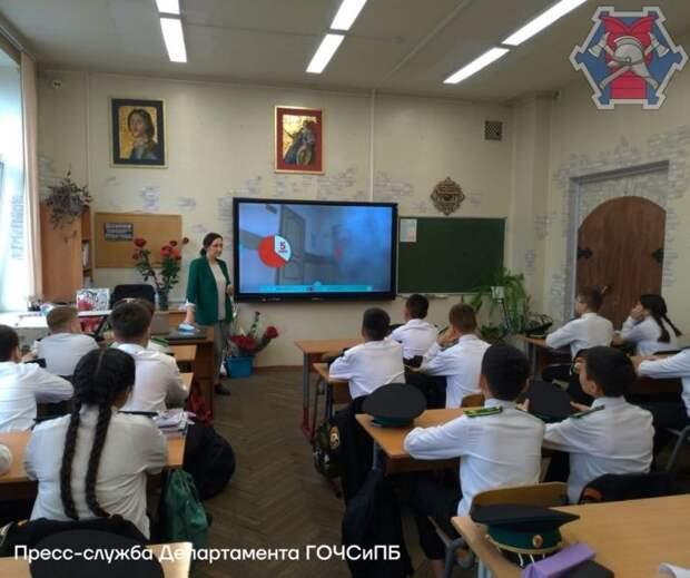 «Безопасный» урок: специалисты Управления по САО Департамента ГОЧСиПБ сотрудничают с учебными заведениями округа