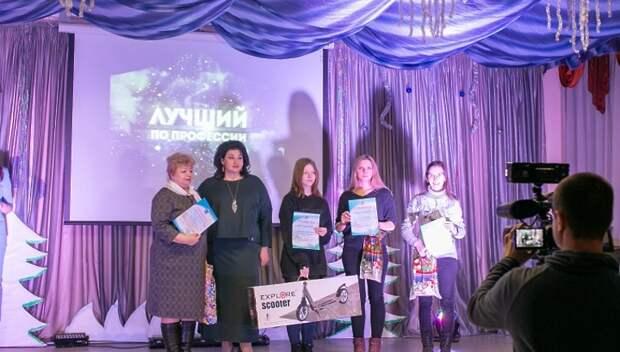 В Подольске наградили 30 студентов, отличившихся на конкурсе профмастерства