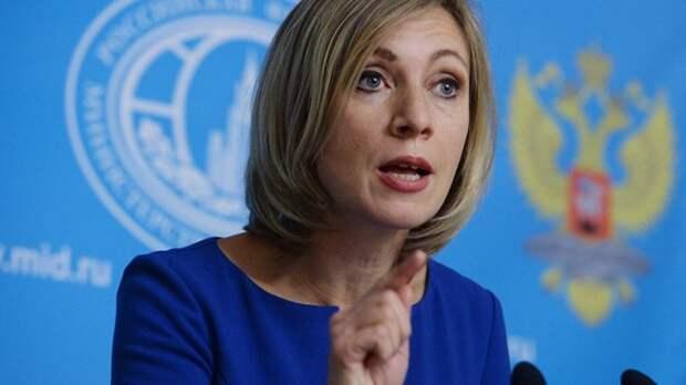 Захарова использовала вопрос о Коломойском для разноса лицемерных западных СМИ