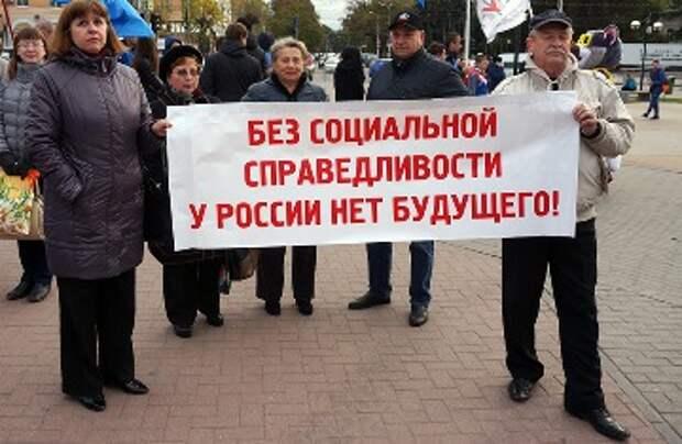 Обещанный Путиным акт «социальной справедливости» откладывается на четыре года