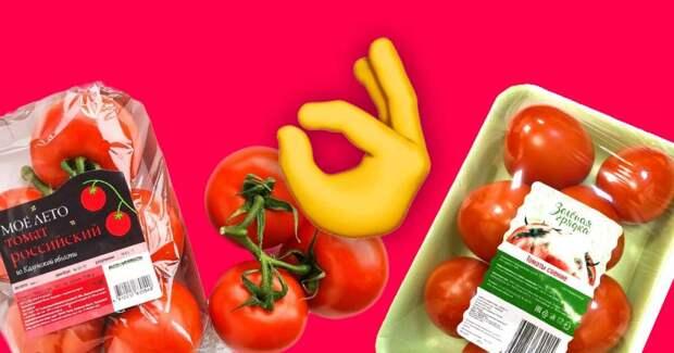 4 худшие марки томатов, в которых нашли пестициды и грибки