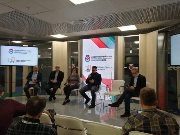 Эксперт отметил очень высокую явку на выборах в Москве благодаря ДЭГ