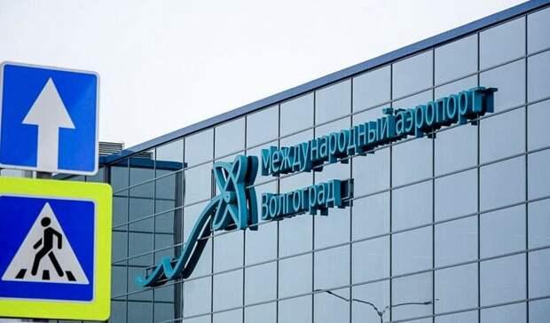 Ваэропорту Волгограда вертолет стаможенниками зацепился замачту