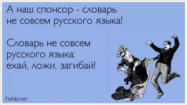 Смешные комментарии. Подборка chert-poberi-kom-chert-poberi-kom-56180625062020-12 картинка chert-poberi-kom-56180625062020-12