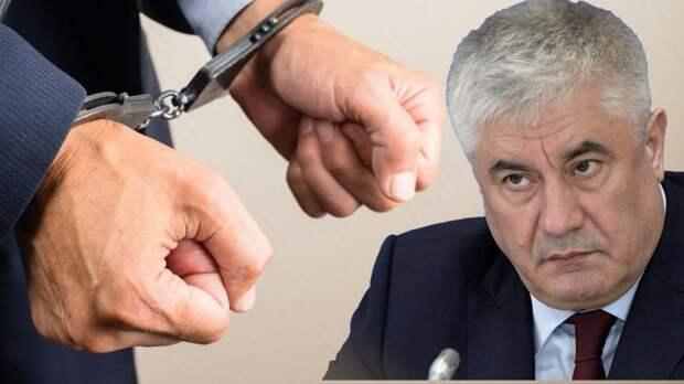 Колокольцев избавляется от взяточников, ФСИН «палится» на закупках, Дагестан получил приговор