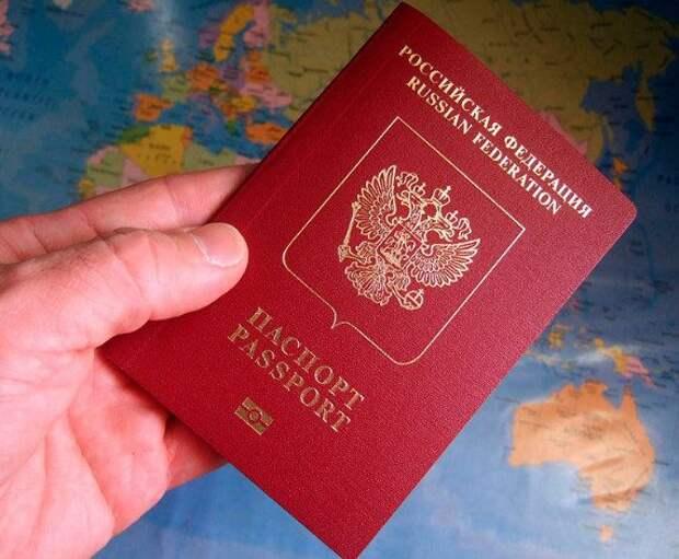 Российский паспорт попал в топ-50 лучших в мире!
