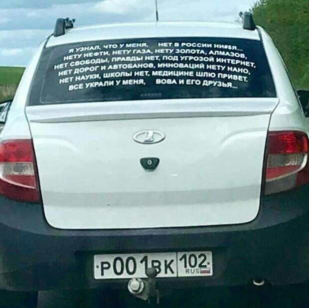 Подборка надписей на машинах надписи на авто, надписи на машинах, наклейка, прикол, юмор