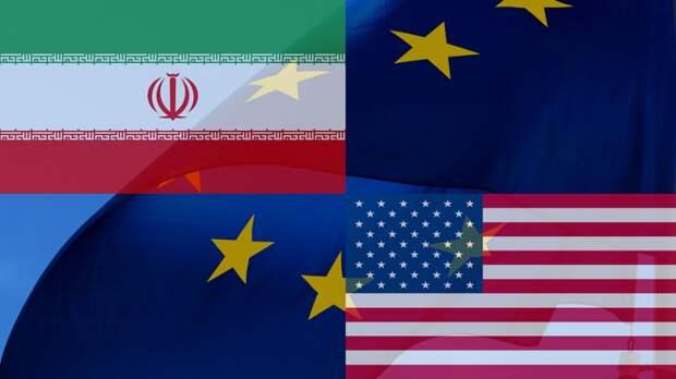 США продолжают дразнить Иран