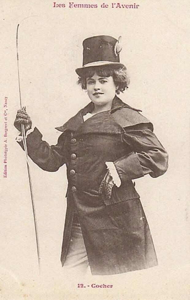 Кучер (водитель) женщины, прогресс, профессии, феминизм