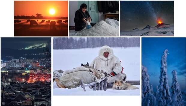 Фотографии с конкурса «Россия, которую вы еще не видели»