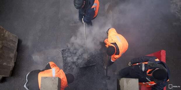 Поврежденный участок дороги на Радужной отремонтировали – «Жилищник»