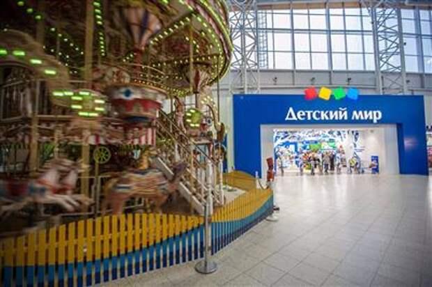 """Путь """"Детского мира"""" к 200 рублям за акцию будет тернист"""