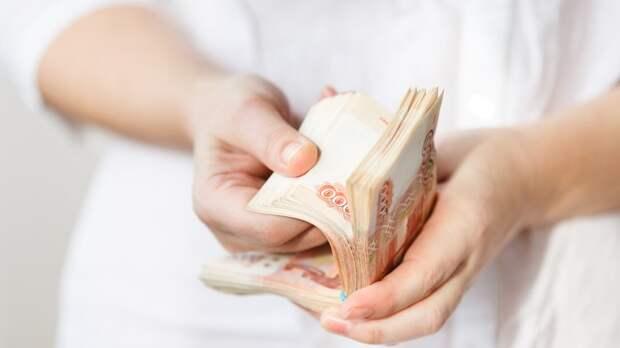 Какие цифры приносят богатство?