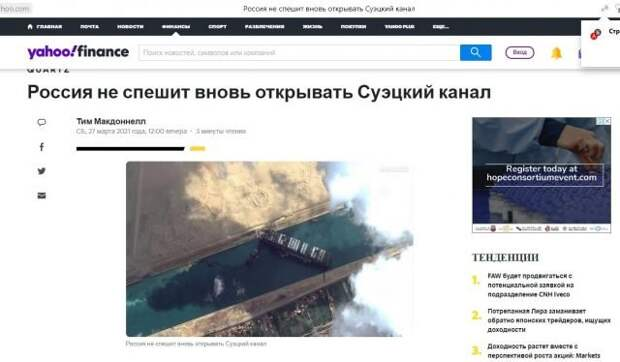Юрий Селиванов: Предупредительный удар рептилоидов
