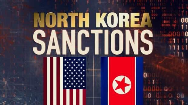 Контролировать Россию: новые санкции и новые фантазии США