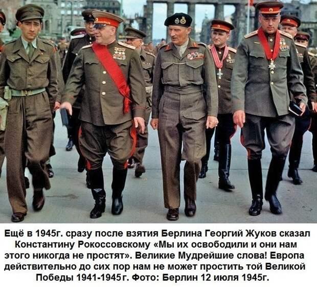 Когда начнут каяться перед русскими?