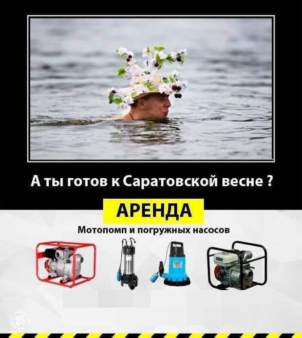 «Шедевры» рекламы