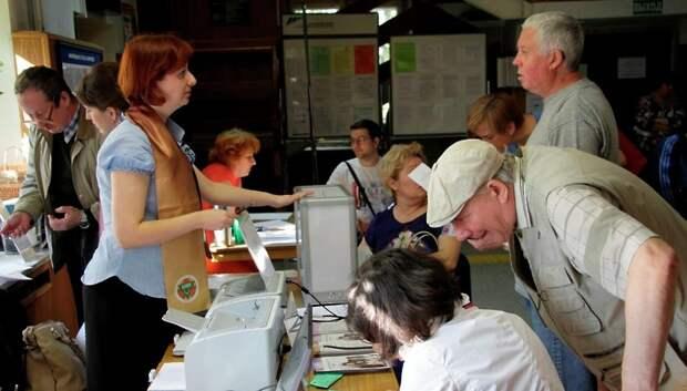 Во вторник в Подольске проведут ярмарку вакансий для пожилых людей