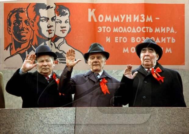 Коммунизм - это молодость мира