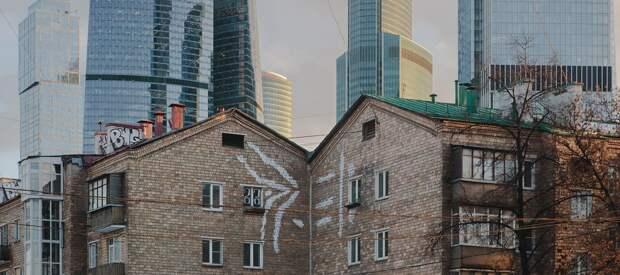 Брошенные Камушки: Как живет микрорайон-резервация рядом с небоскребами «Сити»