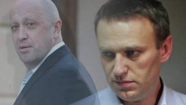 Пригожин поможет Навальному если тот попросит