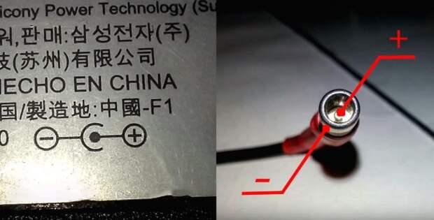 Как зарядить аккумулятор автомобиля блоком питания ноутбука