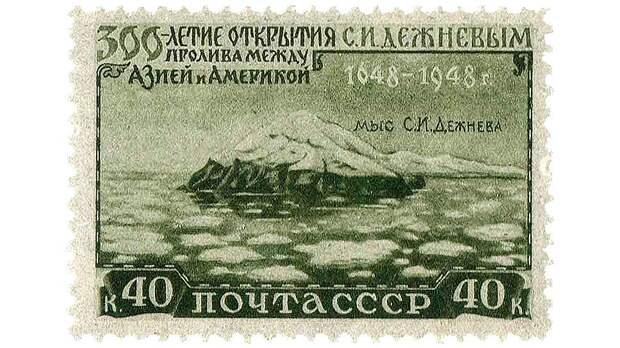 Как русские дали миру свет, изобрели танк и открыли Америку