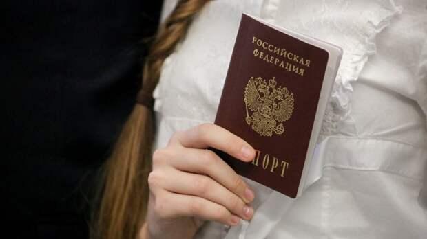 Новые требования к паспортам озвучили в МВД России