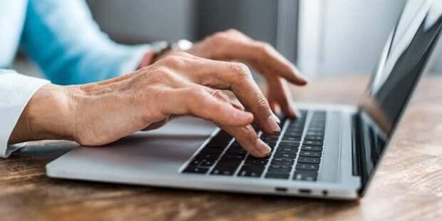 Москвичи могут зарегистрироваться на электронное голосование тремя способами