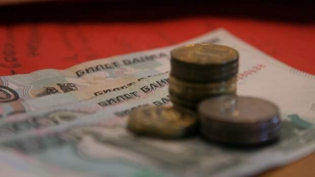 В России изменят механизм выплаты пенсии с октября