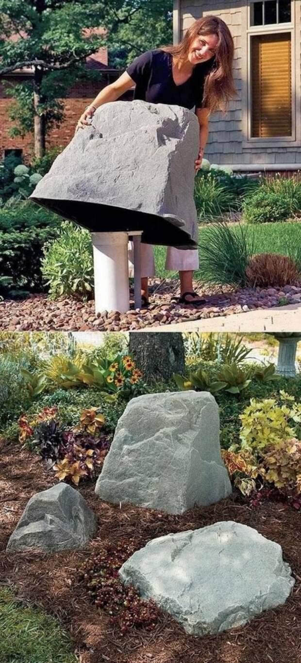 в саду под фальшивыми камнями