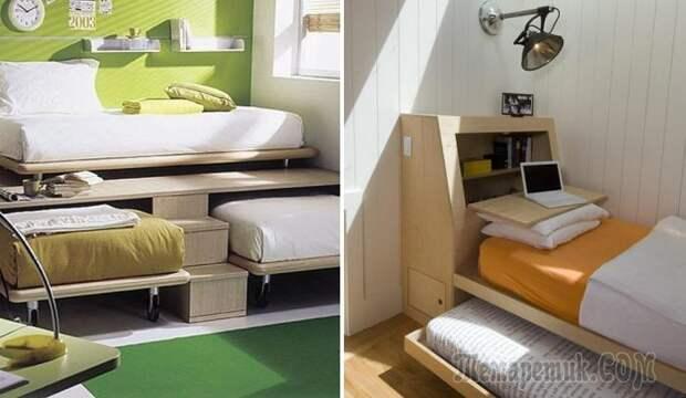 20 идей для обладателей маленьких квартир, которые помогут расширить возможности нескольких «квадратов»