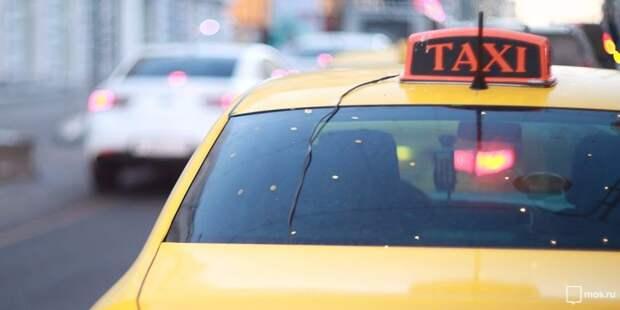 В Шереметьево таксист содрал с пассажирки семнадцать тысяч за поездку по аэропорту
