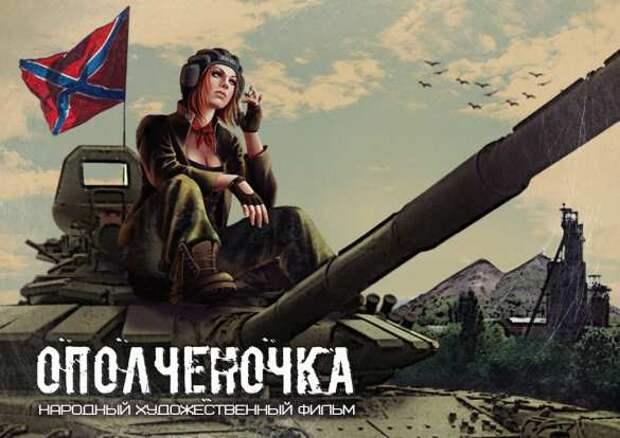 Луганская красавица рассказала о том, что даёт силы в войне с укронацистами