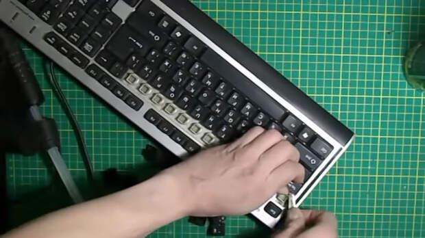 Поразительно, что можно сделать из неработающей клавиатуры