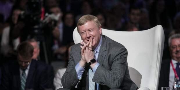 Cнова буря против Чубайса: ему вернули особняк Моисея Чубайса в центре Москвы - аренда 70 тысяч