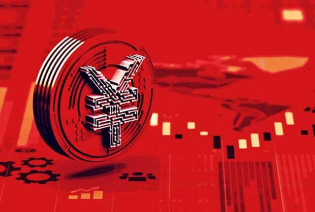 Пока ЦБ России только объявил о цифровом рубле, Китай уже привлек к тестированию цифрового юаня население