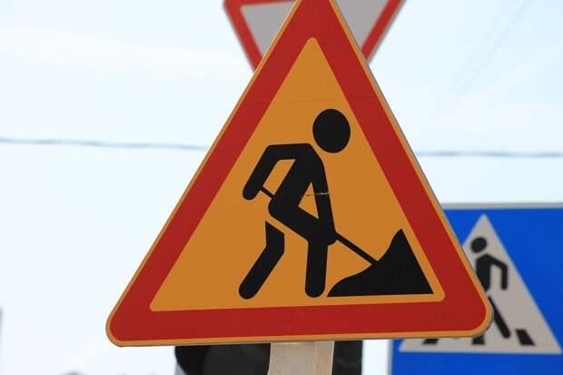 Дорожный Знак, Дорожные Работы, Указатель, Внимание