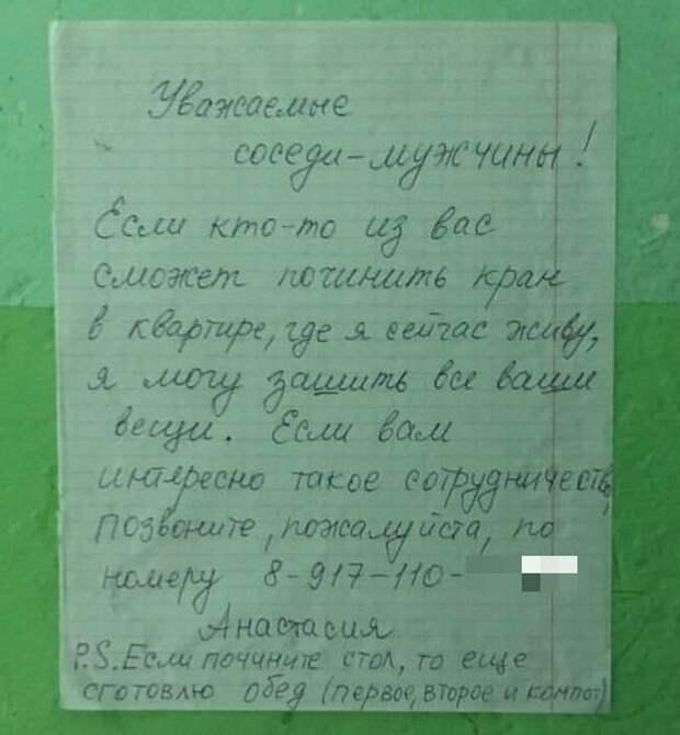 5671928_podborka_vecher_05 (550x595, 90Kb)