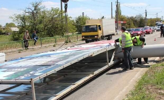 До конца 2018 года в Севастополе снесут более тысячи незаконных билбордов