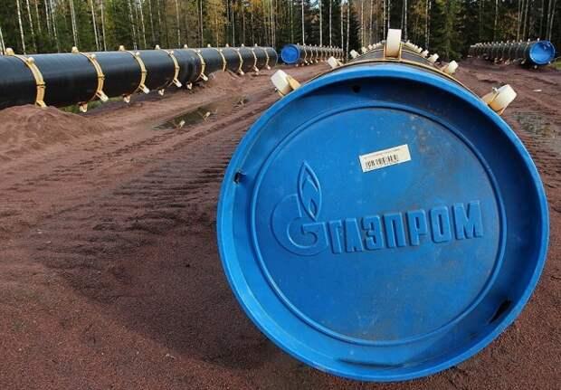 Газпром трубопровод экспорт газа