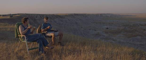 «Земля кочевников»: Звёздная пыль