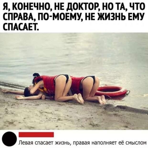 Смешные комментарии. Подборка chert-poberi-kom-chert-poberi-kom-06260913072020-15 картинка chert-poberi-kom-06260913072020-15
