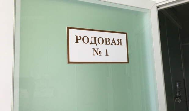 В Красноярске арестовали проходящих по делу о торговле младенцами