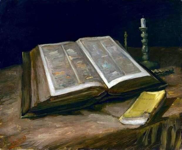 Натюрморт с Библией Винсента Ван Гога. \ Фото: painting-planet.com.