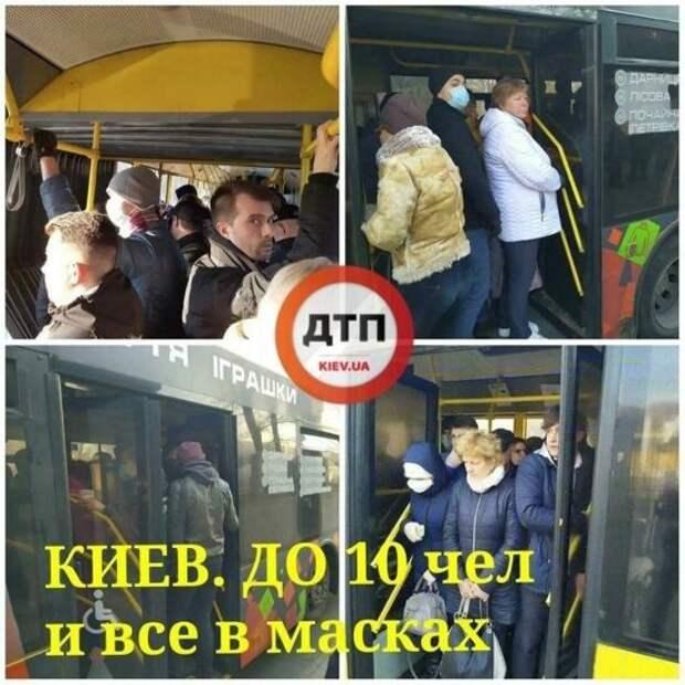 Украинцы нарушают санитарные нормы, введенные правительством из-за коронавируса