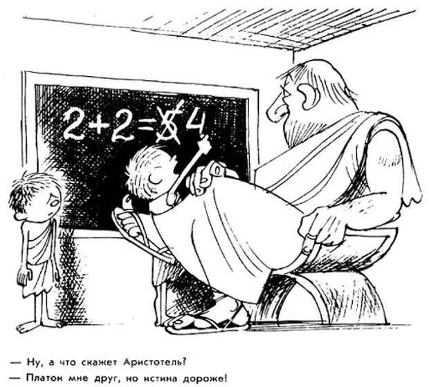 Курсы этноматематики: новые горизонты толерастии