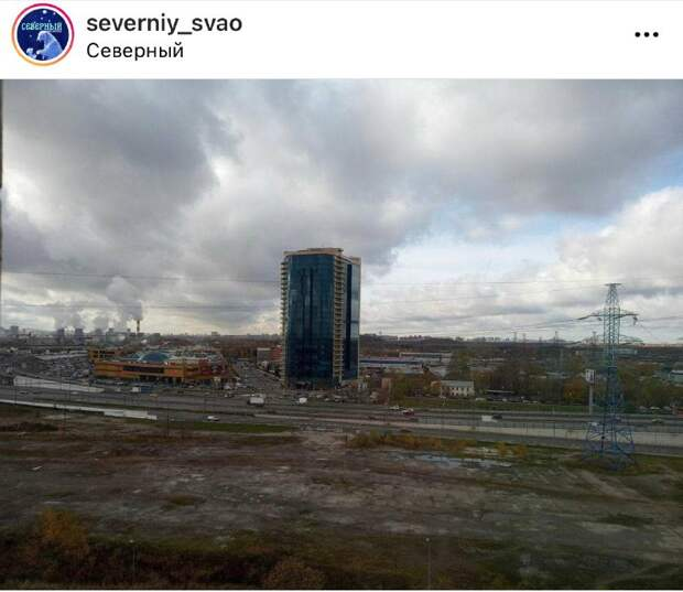 Жители уловили запах газа в районе Челобитьевского шоссе
