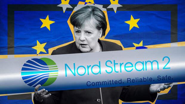 Германия может начать «энергетический шантаж» России с помощью «Северного потока — 2»